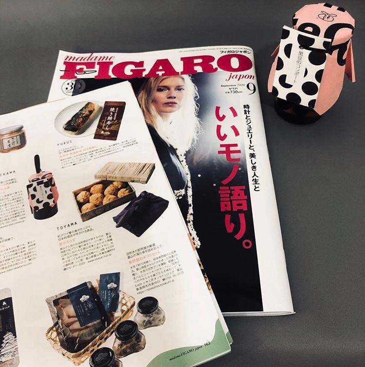 FIGARO JAPAN 2020'9月号 黒豆とラム酒のコンポート