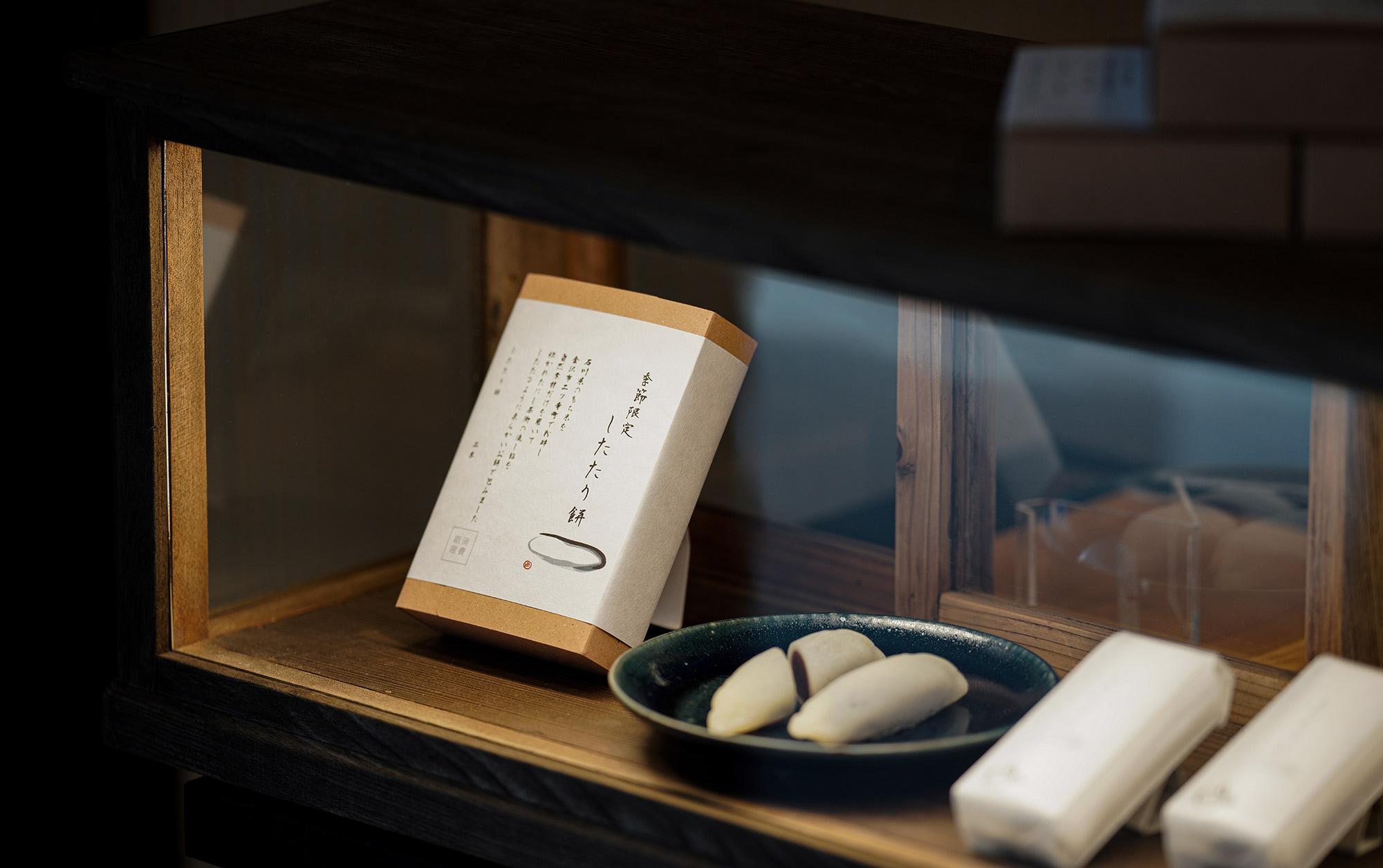 甘納豆かわむらの画像です。